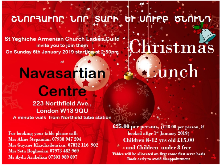 Armenian Christmas.Armenian Christmas Luncheon St Yeghiche Church